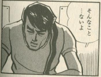 tsunoda12.jpg