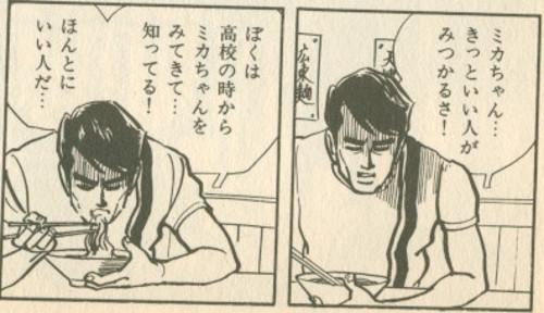 tsunoda13.jpg