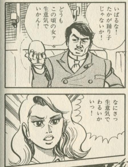tsunoda3.jpg