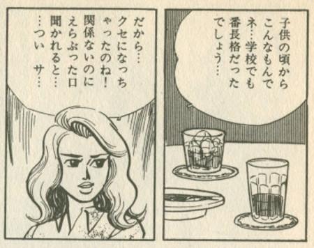 tsunoda5.jpg