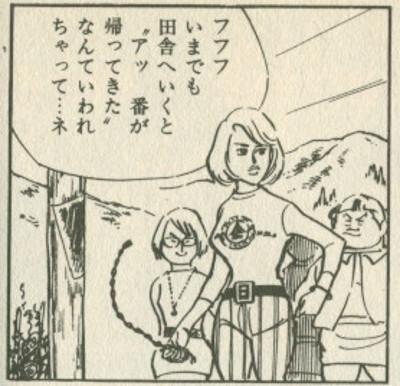 tsunoda6.jpg