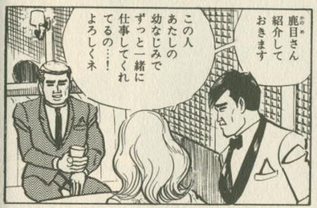 tsunoda8.jpg