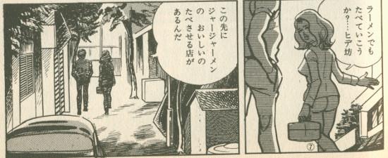 tsunoda9.jpg