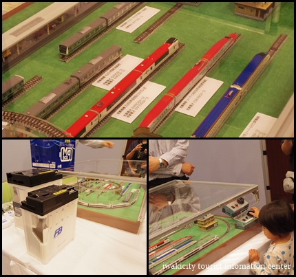 古川電池2