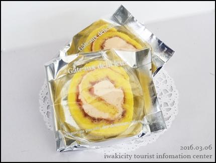 トマトのシューとロールケーキ (2)