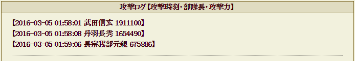 201603070925054fe.png