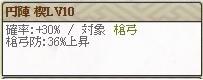 特 森可Lv10