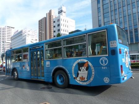 岡山電気軌道 たまバス 1