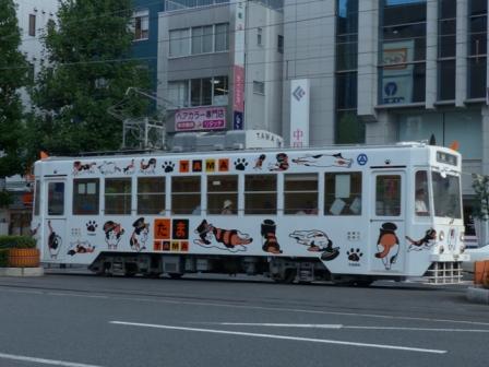 岡山電気軌道 たま電車 1