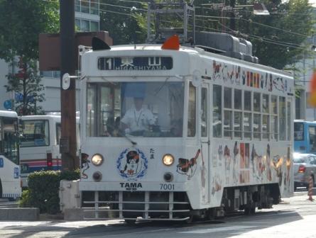 岡山電気軌道 たま電車 3
