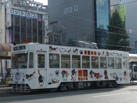 岡山電気軌道 たま電車 4
