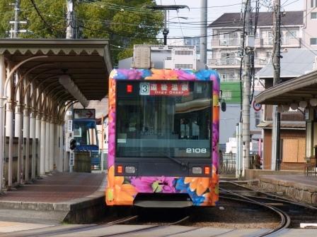 伊予鉄道・路面電車
