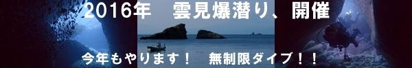 baku2016.jpg