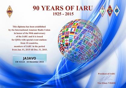 IARU_90_award