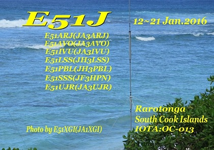 E51J_logo
