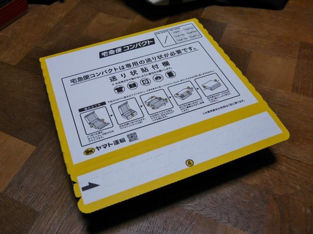P1190093.jpg
