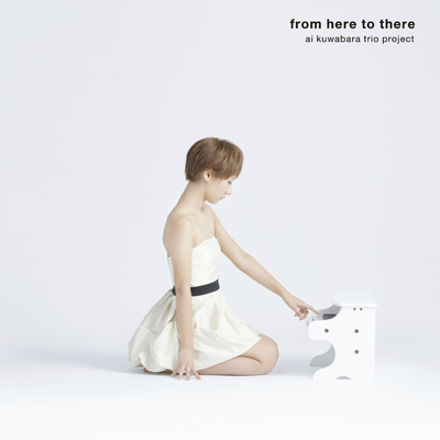 from here to there ai kuwabara trio project
