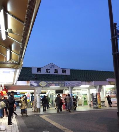 IMG_2761西広