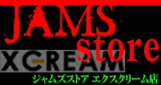 JAMSxcream