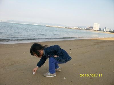 ゆい愛宕浜