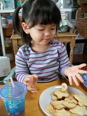 yuiクッキー5
