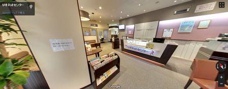 補聴器専門店インサイドビュー新宿