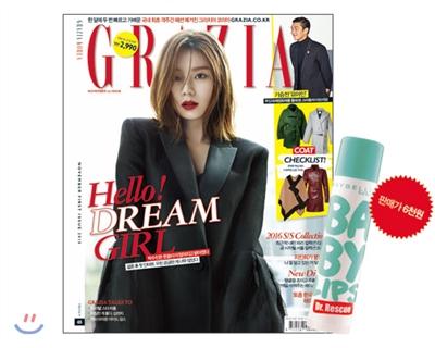 1_韓国女性誌_GRAZIA_2015年11月号