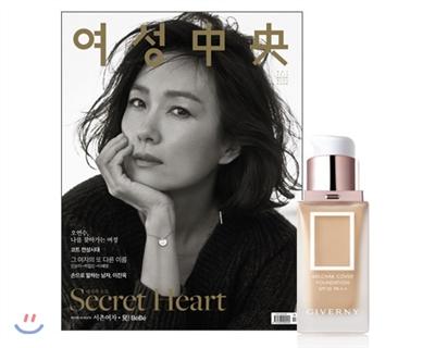 8_韓国女性誌_女性中央_2015年11月号