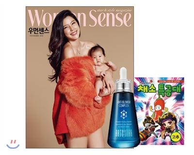 9_韓国女性誌_ウーマンセンス_2015年11月号