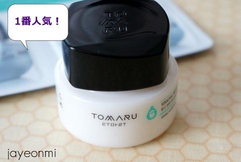 TOMARU_トゥマル_ソウルフル モーニングドロップ パワークリーム (1)