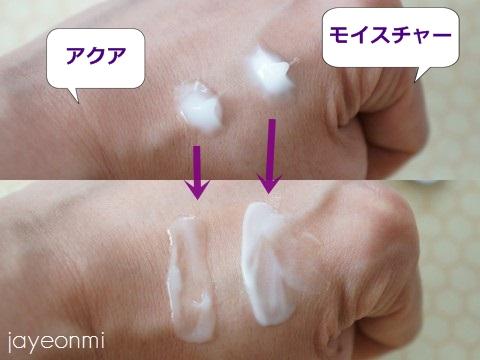 TOMARU_トゥマル_ソウルフル モーニングドロップ パワークリーム (2)