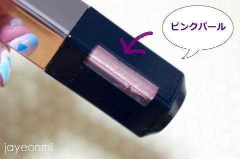 IOPE_アイオペ_シマリング リップ オイル (3)