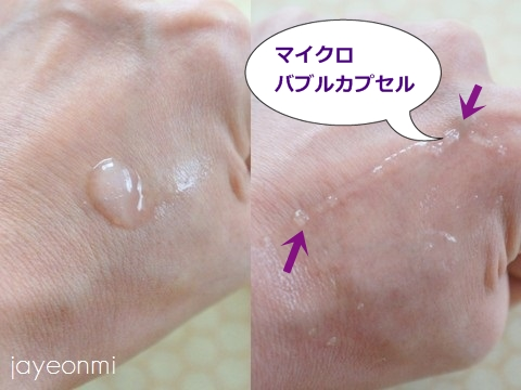 its skin_イッツスキン_スキンソリューション_アンプル (8)