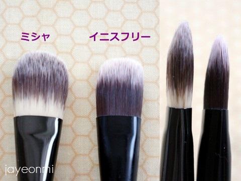 化粧ブラシ_合成繊維_比較_2015年11月 (6)