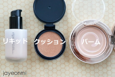化粧ブラシ_合成繊維_比較_2015年11月 (7)