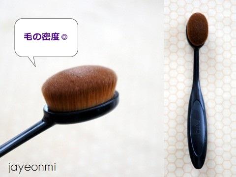 化粧ブラシ_合成繊維_比較_2015年11月 (8)
