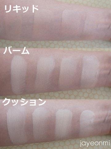 化粧ブラシ_合成繊維_比較_2015年11月 (2)