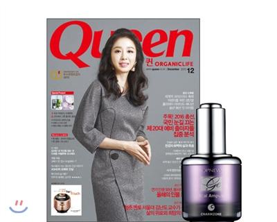 16_韓国女性誌_QUEEN_2015年12月号