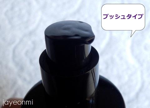 its skin_イッツスキン_プレステージ_ローズ ド ブラック 化粧水 乳液 (2)