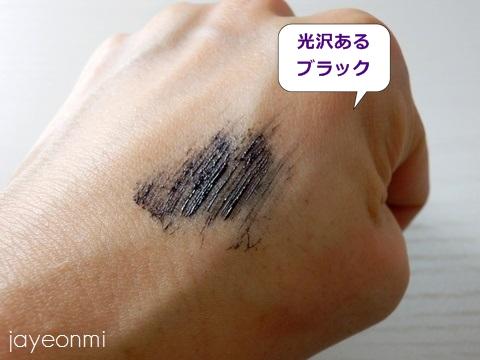 フローフシ_モテマスカラ ONE_blog (3)