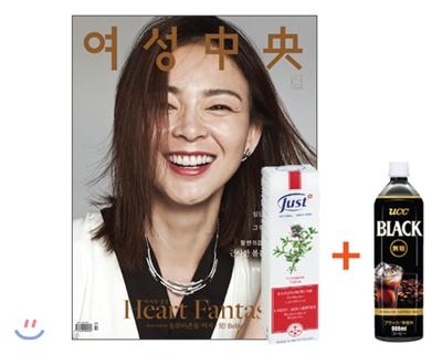 8_韓国女性誌_女性中央_2016年1月号