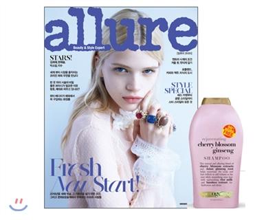 11_韓国女性誌_allure_2016年1月号