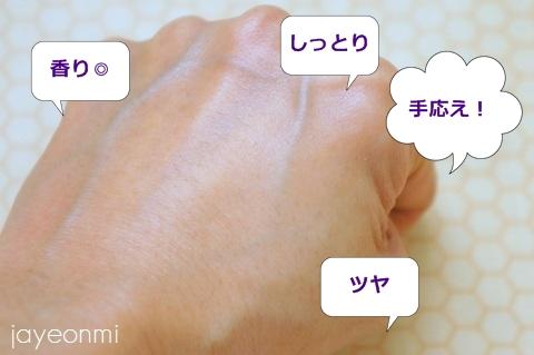 ISOI_アイソイ_超強力_圧縮_保湿剤_モイスチャライ_ZIP (4)