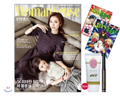 9_韓国女性誌_ウーマンセンス_2016年2月号