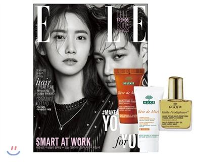 14_韓国女性誌_ELLE_2016年2月号