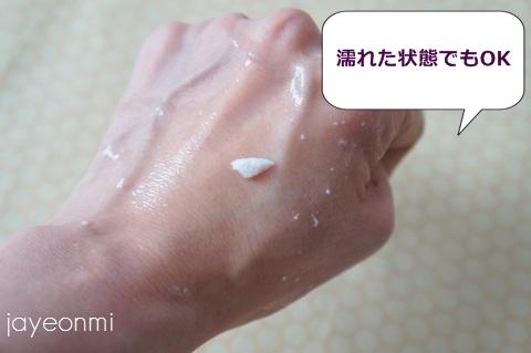 its skin_イッツスキン_クリアスキン (5)
