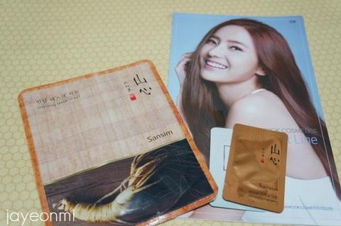 韓国化粧品_山心_明洞店 (3)