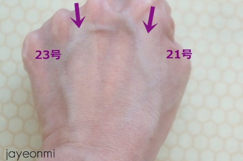 its skin_イッツスキン_タッチフィニッシュ クリーミーパクト (4)