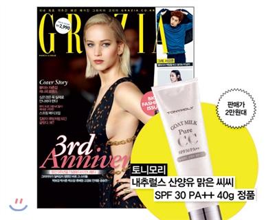 1_韓国女性誌_GRAZIA_2016年3月号