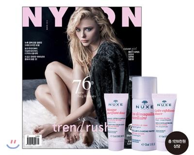 2_韓国女性誌_NYLON_2016年3月号